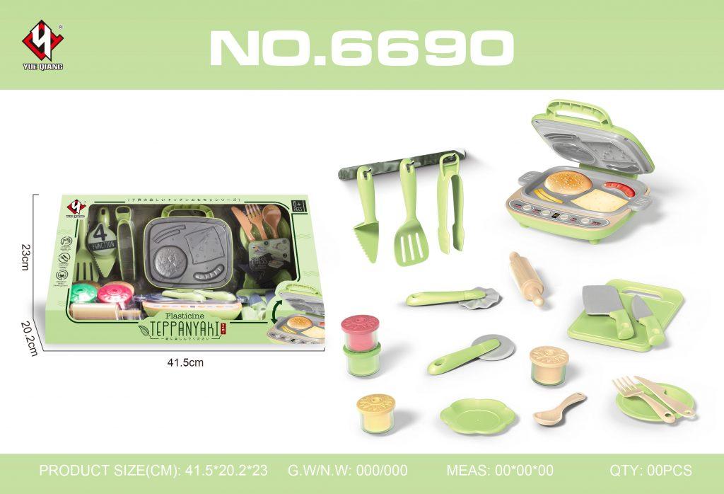 【plasticine】plasticine for fishing and kitchen