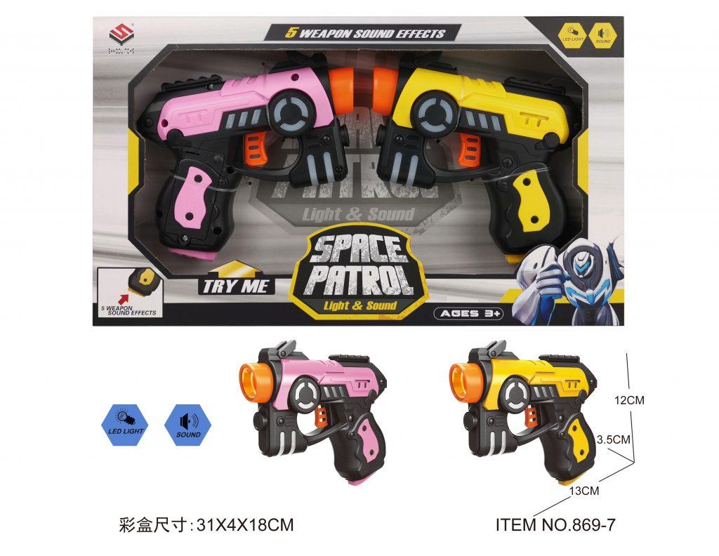 【toys】Infrared induction gun 红外感应枪