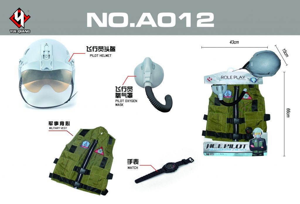 【toys】Air Series NO.A series YQ1