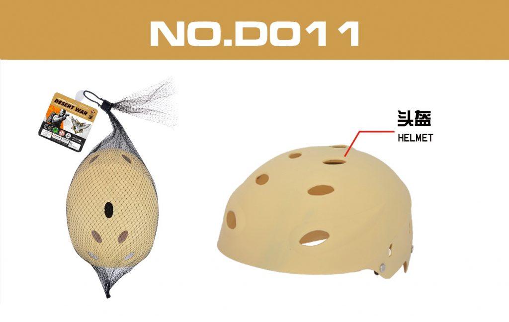 【toys】Desert SWAT Series NO.D series YQ1