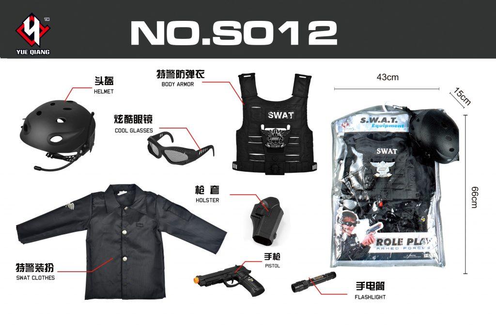 【toys】SWAT Series NO.S series YQ1