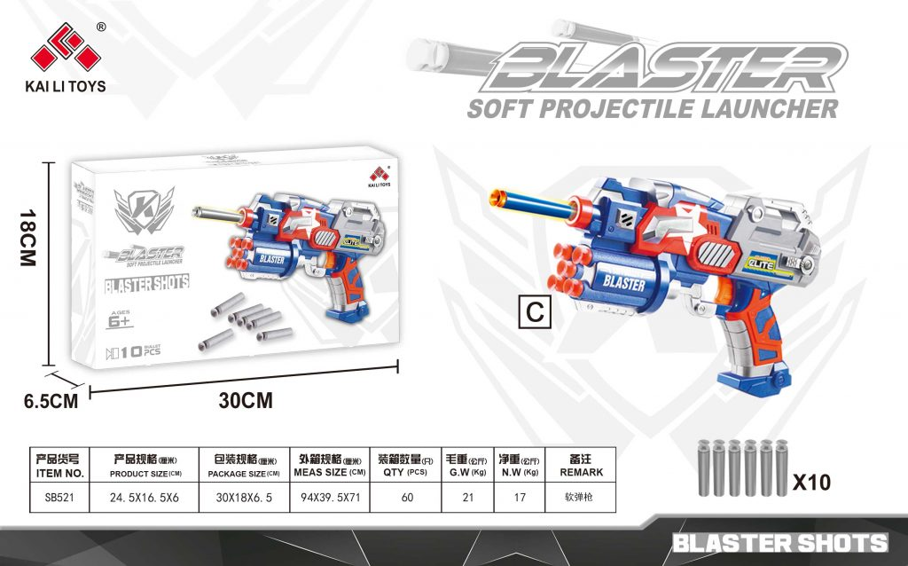 【gun】soft projectile launcher series NO.SB521 blaster shots